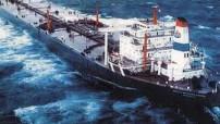Marina mercantile