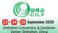 china-international-logistics